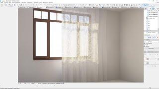 Визуализация шторы в Cinerender ARCHICAD