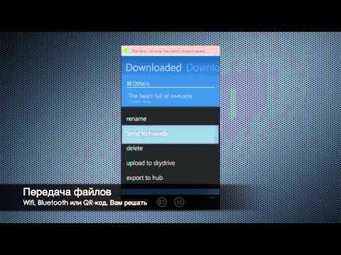 Обновление UC Browser 3.4 для Windows Phone 8