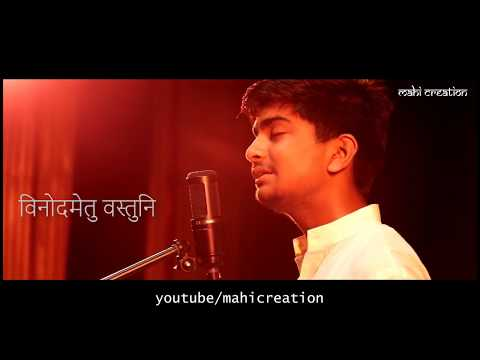 Kaun Hai Woh   Shiv Stotram   Flute Mix Cover   Agam Agarwal  By mahi creation
