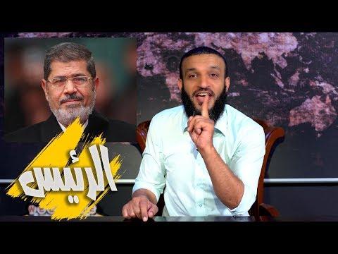 عبدالله الشريف | حلقة 3 | الرئيس | الموسم الثالث