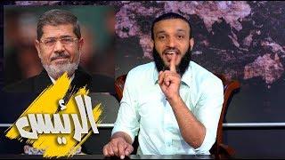عبدالله الشريف   حلقة 3   الرئيس   الموسم الثالث