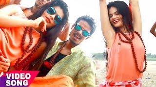 Superhit टॉप काँवर गीत - Sawan Me Dj Band Hone Na Denge - Bhaskar Pandey - Bhojpuri Kanwar Song