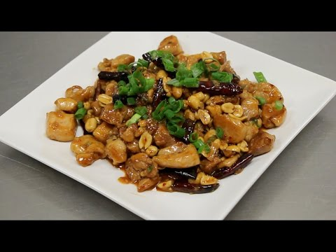 How to Make Sichuan Kung Bao Chicken 宫保雞丁 (Kung Pao Chicken)