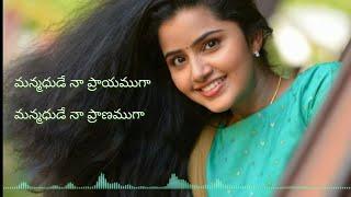 manmadhuda nee kala kanna song || green screen effect || before and after effect || telugu.