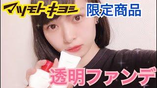 インテグレート大好きマンみたいになってる by滝口ひかり(姉) お仕事...