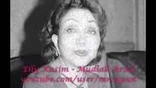 Elly Kasim - Mudiak Arau