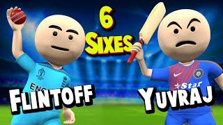 3D ANIM COMEDY - CRICKET || YUVRAJ 6 SIXES || INDIA VS ENGLAND
