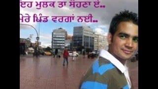 Pardesiya (Full Song) -Ranjit Bawa |film  Love Punjab | Releasing on 11th March