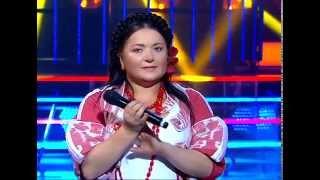 Наталья Могилевская - Нина Матвиенко (Чарівна Скрипка)
