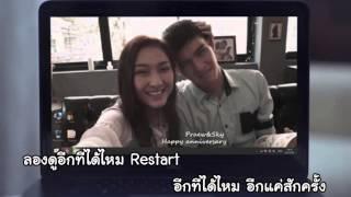 Restart - Room39 [Karaoke] New