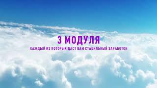«Рецепты Дохода» Ваш 100% заработок в интернете до 120 000 рублей в месяц!