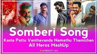Somberi Song WhatsApp Status | Padicha Matum tha Kedakum Soru | Havoc Brothers |(Download link 👇👇)