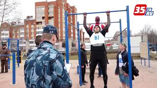Военно-спортивные сборы стартовали на стадионе «Витязь» в Вологде