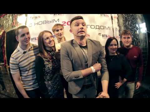 ВТБ24 ДКО - корпоративный Новый год 2014
