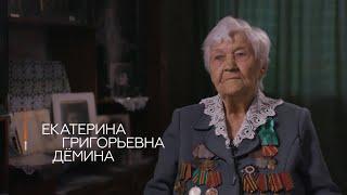 #ПочтаПобеды: ветеран Великой Отечественной Екатерина Григорьевна ждет ваших писем