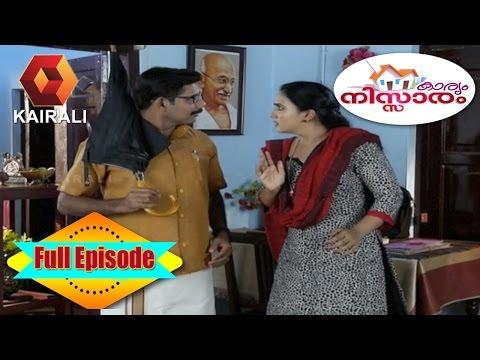 Karyam Nissaram   16th May 2017   Full Episode
