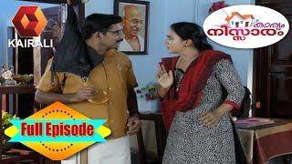 Karyam Nissaram 16/05/16 Family Comedy Serial