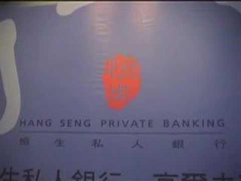 Corp Video Hang Seng Special