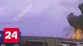 Крушение самолета в Красноярском крае сняли на видео - Россия 24