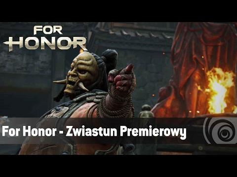 For Honor - Zwiastun Premierowy