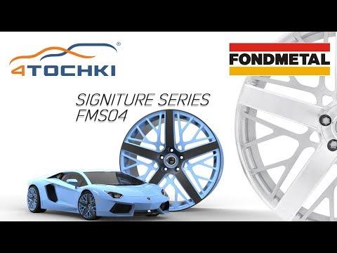Диски Fondmetal FMS04 для Lamborghini на 4 точки