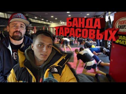 Артем Тарасов в ACADEMY MMA | Мастер-класс | Алексей Прокофьев | ММА | Artem Tarasov