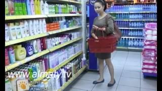 видео Дерматолог Алматы