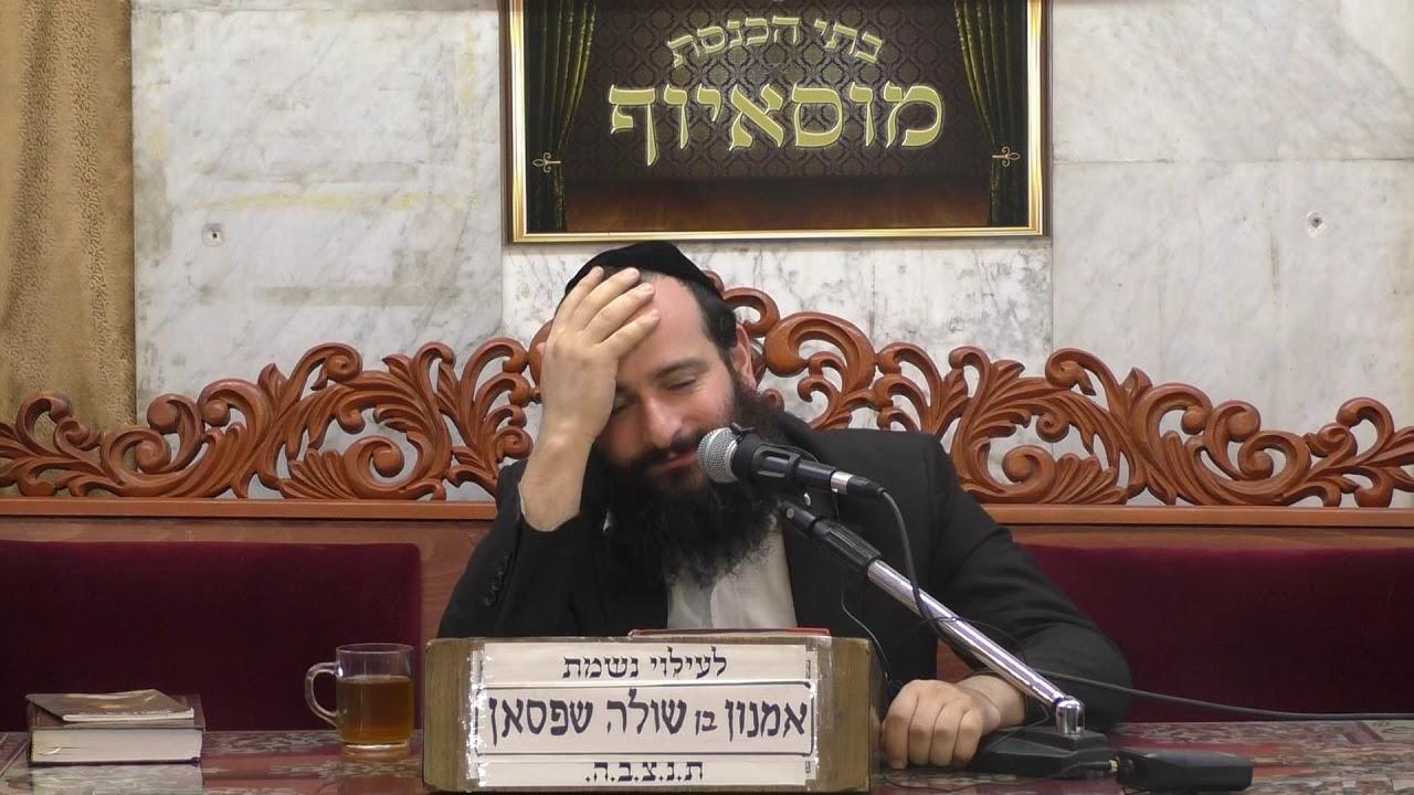 הרב אברהם זרביב חשיבות ברכת המזון חלק ב