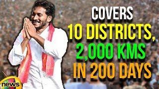 Jagan covers 10 Districts, 2,000 kms in 200 days | Praja Sankalpa Yatra 200th Day | Mango News