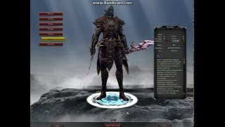 Классы в игре карос онлайн