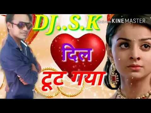 DJ Anil Kumar Remix DJ Shishe Ka Tha Dil Mera Patthar Ka Jamana Dil Toot Gaya