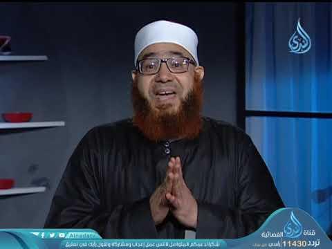 الندى:فضل الطاعة2 | 63 | كن محسنا | الدكتور محمد طه عبد الله