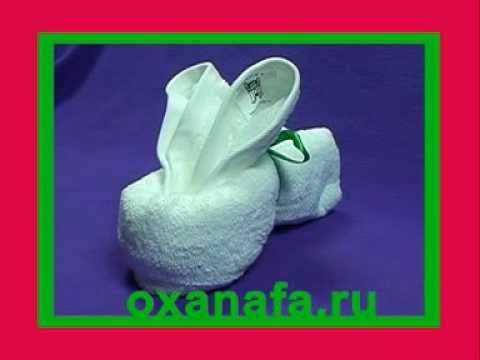 Кролик из полотенца своими руками.