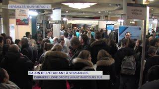 Yvelines | Salon de l'étudiant à Versailles : dernière ligne droite avant parcours sup