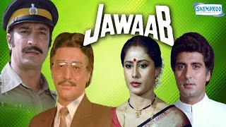 Jawaab - 1985 - Full Movie In 15 Mins - Raj Babbar - Smita Patel