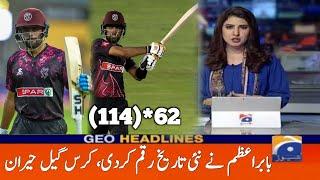 Babar Azam Brilliant Batting In T20 Blast | Babar Azam Batting 114 Runs in 62 balls