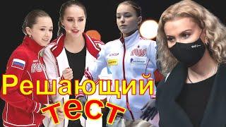 Камила Валиева НЕ РАЗРЫВАЕТ В ТЕХНИКЕ Раньше юниорки побеждали прыжками