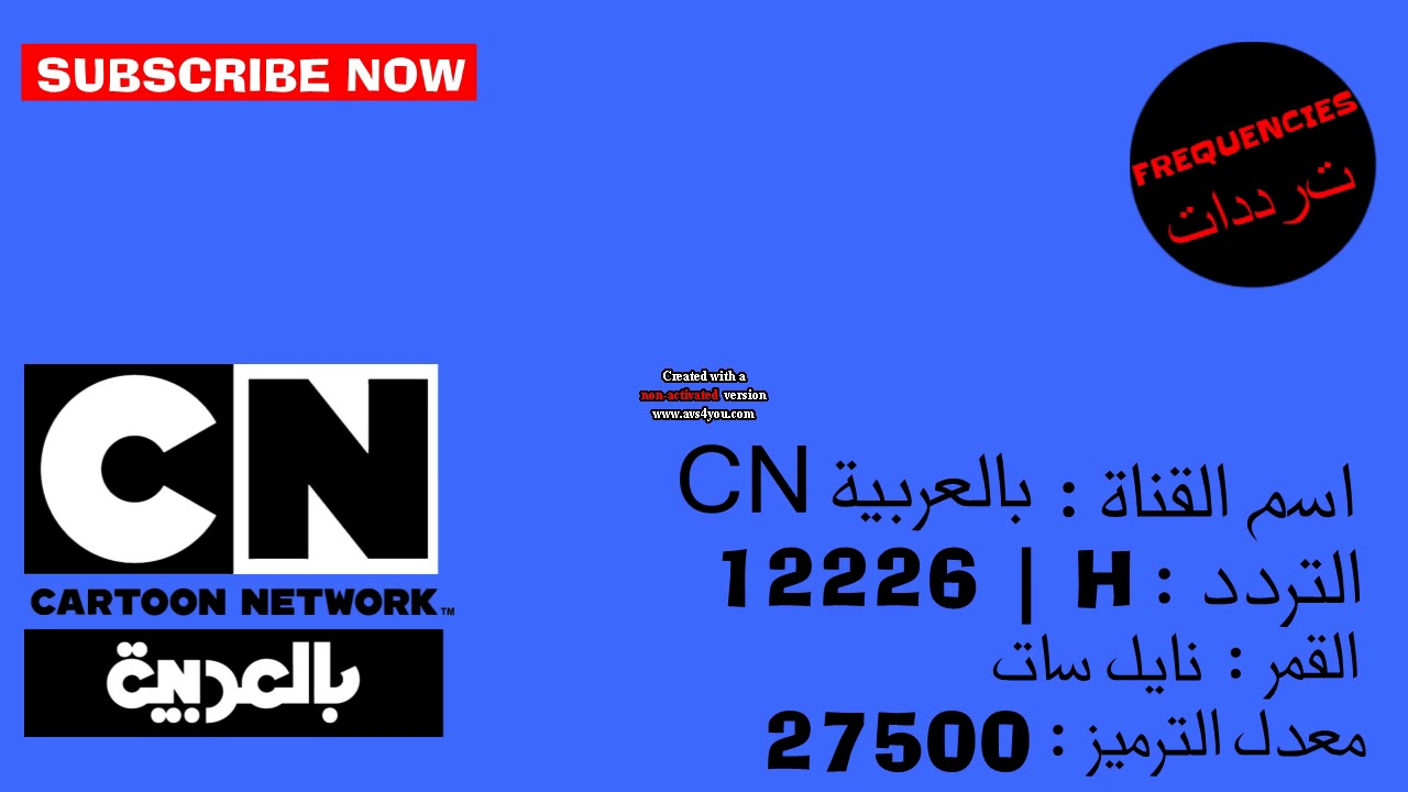 Cartoon Network Arabic Frequency Nilesat 2018 Pictandpicture Org