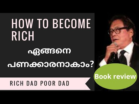 How to become rich RICH DAD POOR DAD BOOK REVIEW(MALAYALAM) by MKJayadev.Part-1