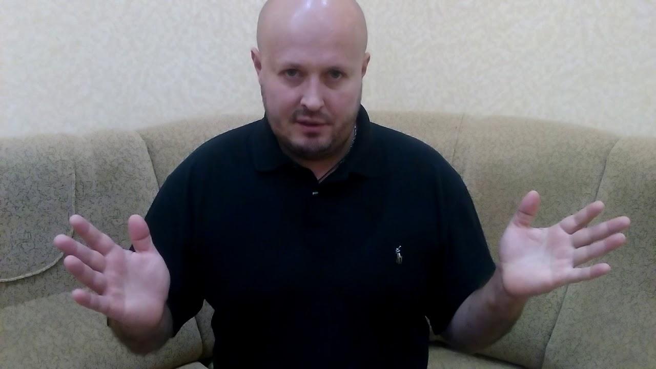 ДЕВА — ГОРОСКОП на НОЯБРЬ 2018 года от Максима Маярчука Часть 2