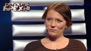 Ирина Малютик – Детектор лжи. Сезон 9. Выпуск 8 от 21.03.16