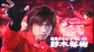 鈴木裕樹かっこいいですよね! ゲキレッドはかなり好きでした(笑) 今後...