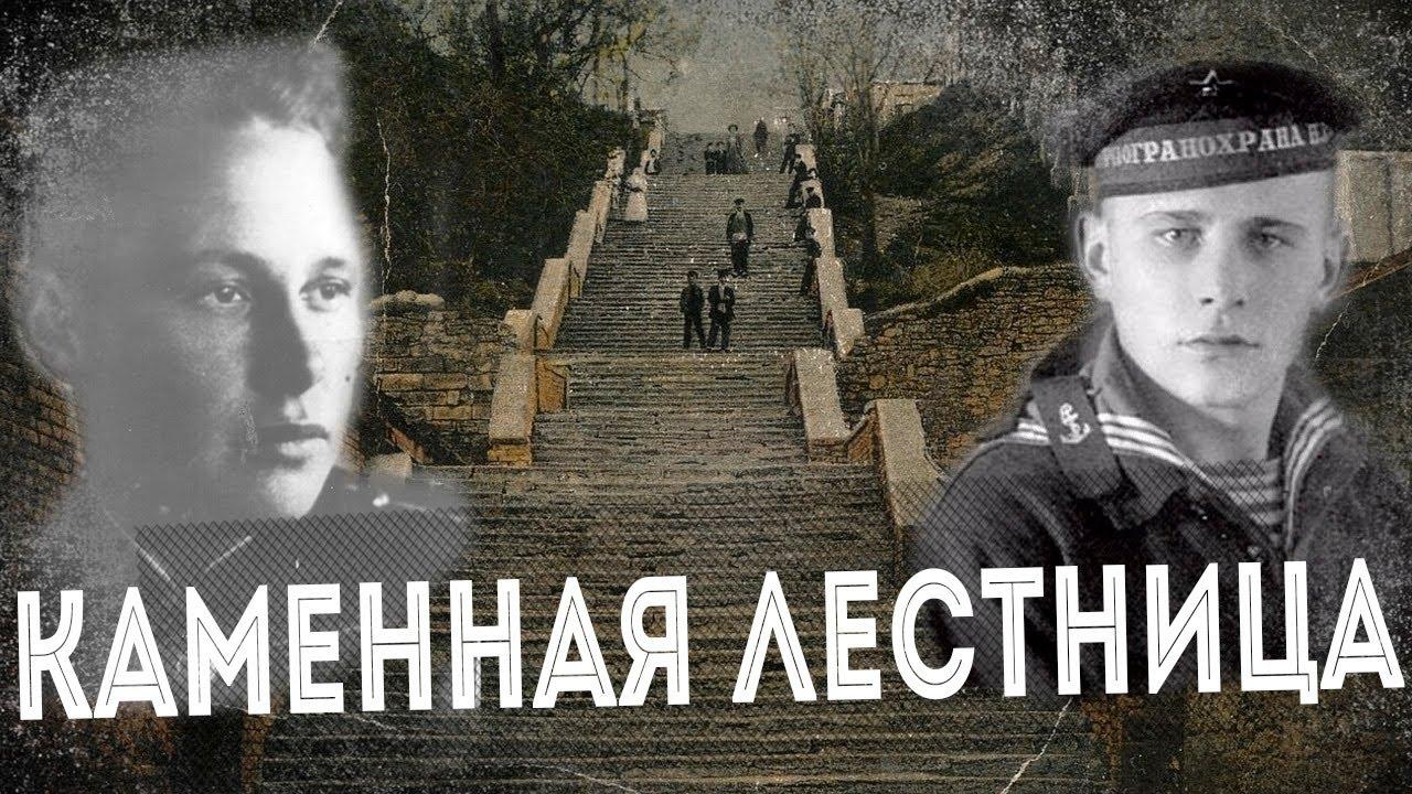 Иван Карпович Голубец и Анатолий Георгиевич Ломакин
