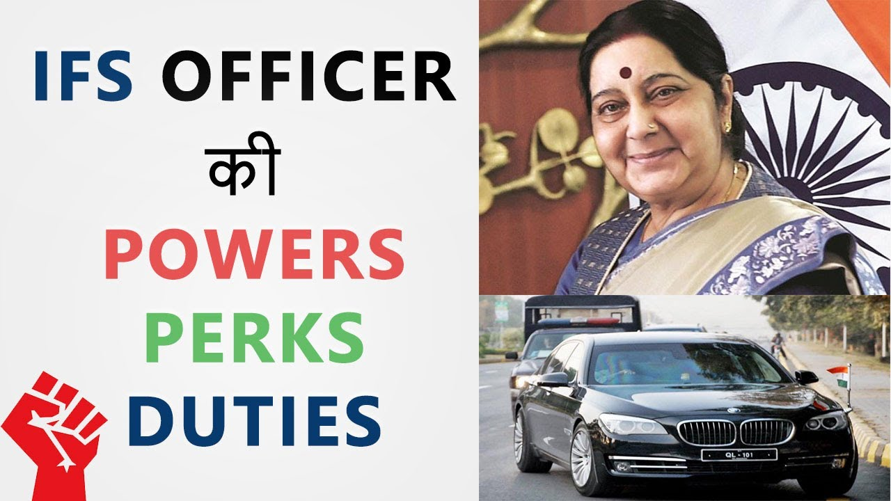 IFS Officer | Indian Foreign Service | Powers, Duties, Salary | Hindi