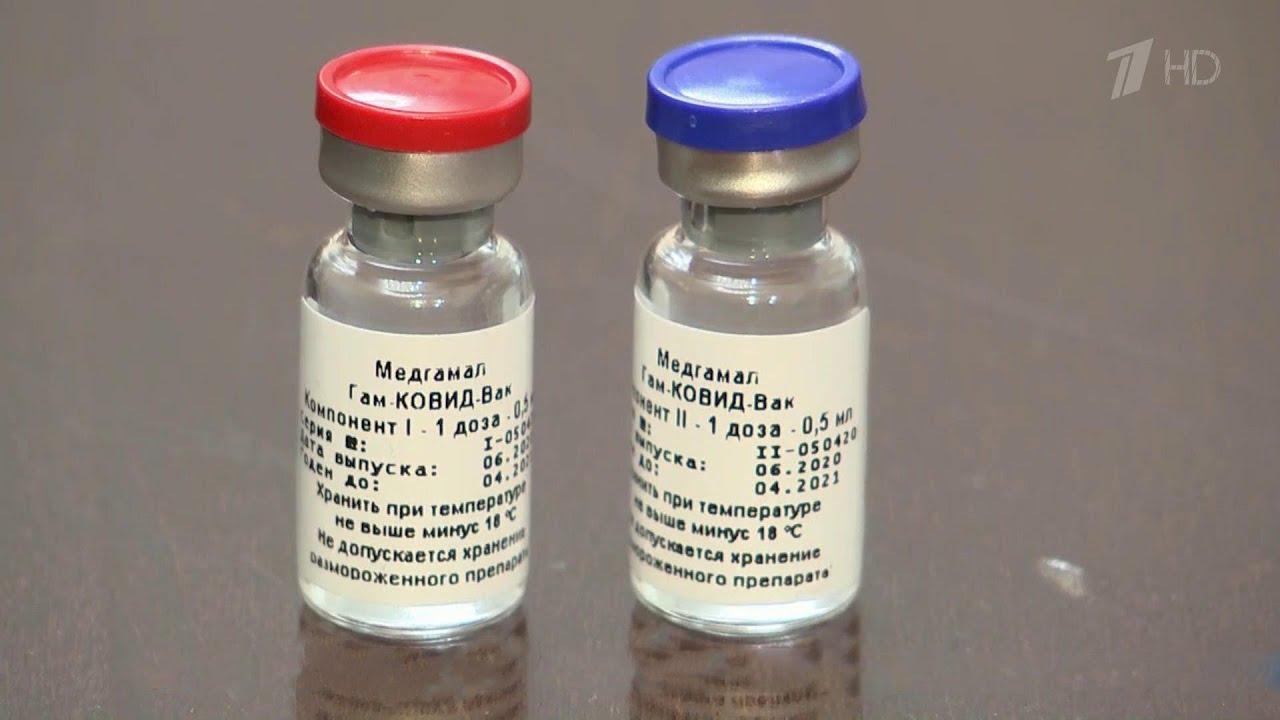 В мире обсуждают первую зарегистрированную на планете вакцину от коронавируса.