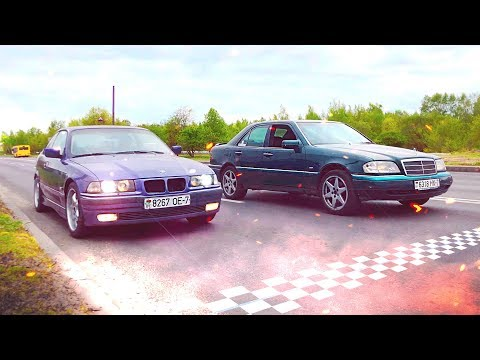 ПОСЛЕДНЯЯ БИТВА ! МЕРСЕДЕС w202 c230 kompressor VS BMW e36 1.6  Алесь Гроднев дырявыймерс #11