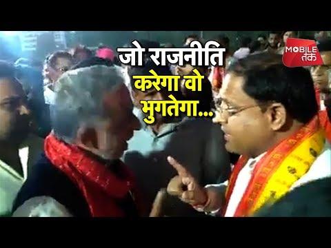 सरेआम भिड़े हरियाणा के दो सीनियर नेता, कृष्णपाल गुर्जर Vs विपुल गोयल LIVE VIDEO   News Tak