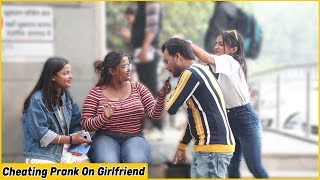 Cheating Prank On Girlfriend Prank In India | Funky Joker