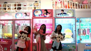 Claw Crane Game Machine & Cut Ur Prize Show