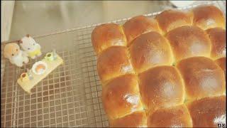 제빵기로 쉽게 만드는 우유 듬뿍들어간 모닝빵  :Hom…